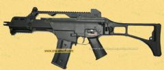 G36c by Asia Electric Gun